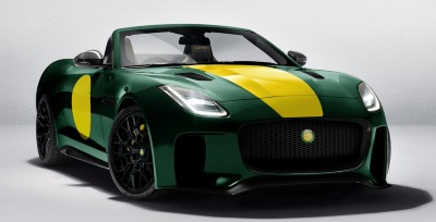 LISTER-LFT-C,-LIMITED-TO-10-VEHICLES.jpg